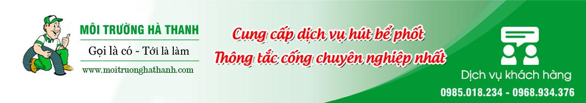 Hút bể phốt tại Thanh Hóa - GIÁ BÌNH DÂN - 0985.018.234
